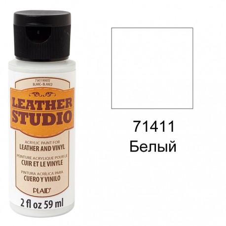 71411 Белый Для кожи и винила Акриловая краска Leather Studio Plaid