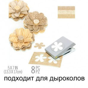 Натуральная текстура Набор листов для дыроколов Ek Success