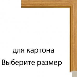 Выберите размер: Груша мореная с полоской Рамка для картины на картоне