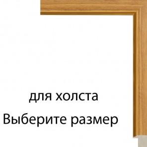 Выберите размер: Груша мореная с полоской Рамка для картины на холсте