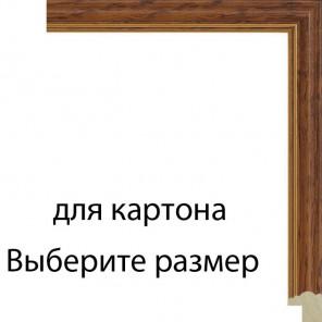 Выберите размер: Имитация шпона Рамка для картины на картоне
