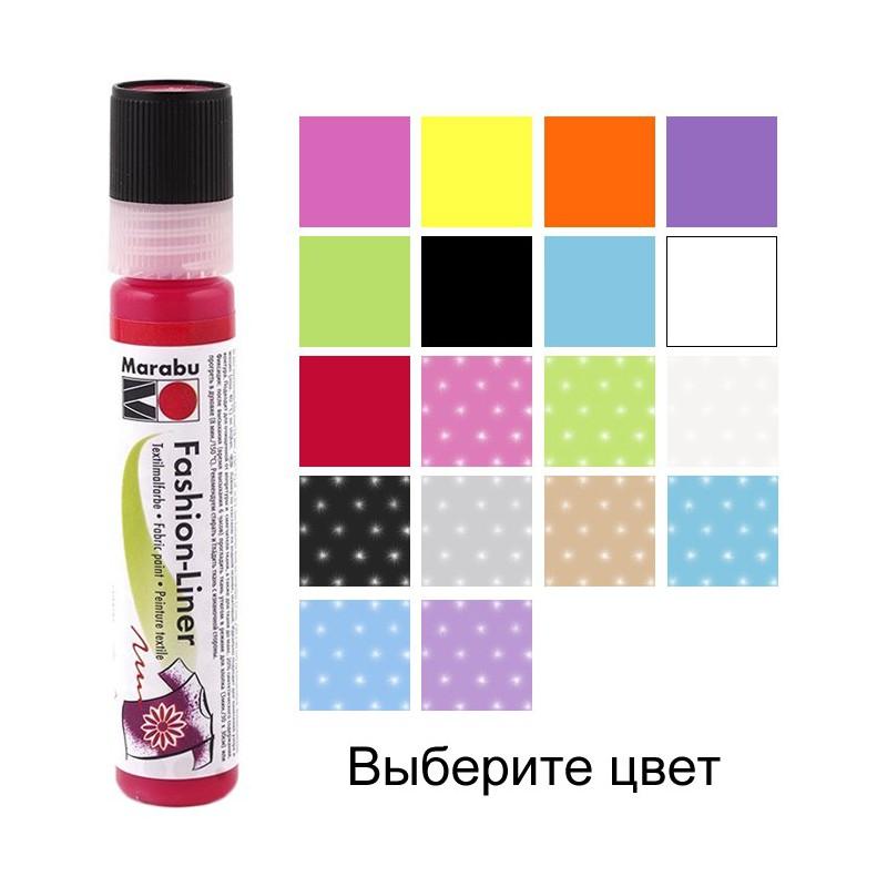 Водная полиуретановая краска для ткани киев наливные полы цена