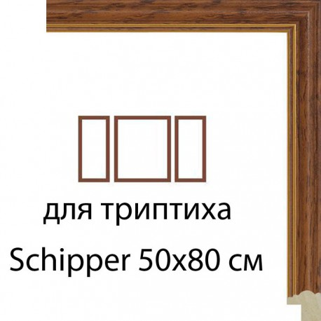 Имитация шпона Рамки для триптиха Schipper на картоне