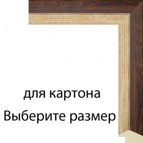 Выберите размер Valian Рамка для картины на картоне N150