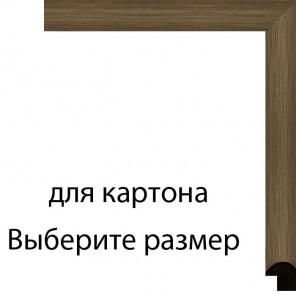 Выберите размер Selena Рамка для картины на картоне N157