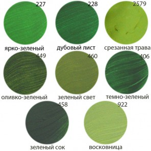 Оттенки листвы Акриловые краски Набор Plaid