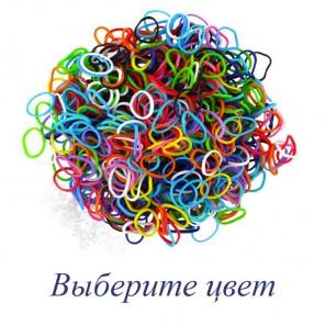 Однотонные 300шт Резиночки для плетения