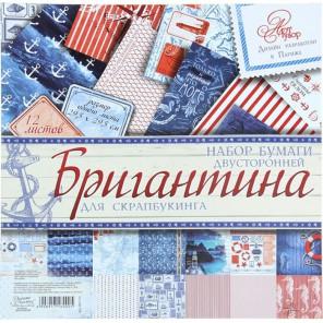 Бригантина Набор двусторонней бумаги для скрапбукинга, кардмейкинга Арт Узор
