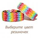Блестящие однотонные 300шт Резиночки для плетения