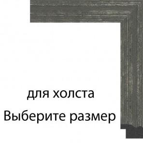 Торнадо Рамка для картины на холсте N164