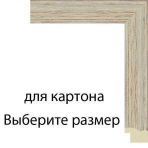Карамель Рамка для картины на картоне N165