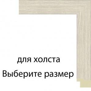 Речной перламутр Рамка для картины на холсте N166