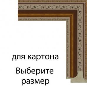 Охра с декоративными завитками Рамка для картины на картоне N168