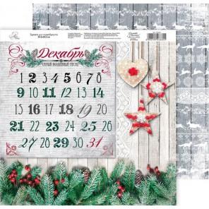 Шале. Календарь Бумага двусторонняя для скрапбукинга, кардмейкинга Арт Узор