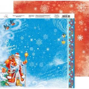 Мороз и солнце. Дед Мороз с подарками Бумага двусторонняя для скрапбукинга, кардмейкинга Арт Узор