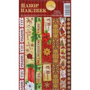 Панч Набор декоративной клейкой ленты для  для скрапбукинга, кардмейкинга Арт Узор
