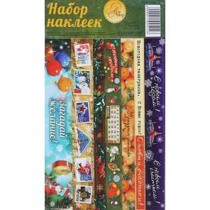 Советский Набор декоративной клейкой ленты для  для скрапбукинга, кардмейкинга Арт Узор