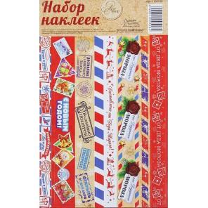 Почтовый Набор декоративной клейкой ленты для  для скрапбукинга, кардмейкинга Арт Узор
