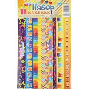 С днем рождения Набор декоративной клейкой ленты для  для скрапбукинга, кардмейкинга Арт Узор