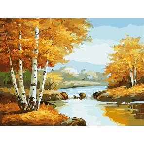 Золотая осень Раскраска (картина) по номерам акриловыми красками на холсте