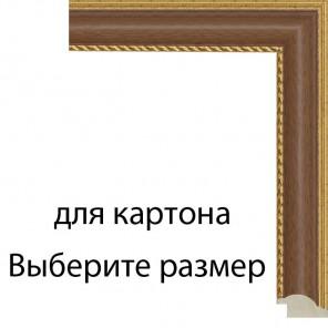 Тёмный дуб с декоративной полоской Рамка для картины на картоне N171