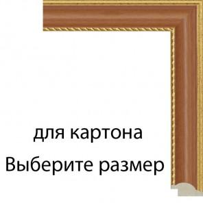 Светлая вишня с декоративной полоской Рамка для картины на картоне N172