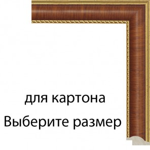 Тёмная вишня с декоративной полоской Рамка для картины на картоне N176