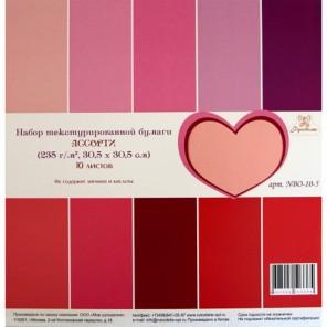 Красно-розовые тона Набор текстурированной бумаги для скрапбукинга, кардмейкинга Рукоделие