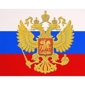 Герб России Алмазная вышивка (мозаика) Гранни