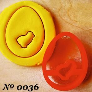 Яйцо с цыплёнком Форма для вырезания печенья и пряников