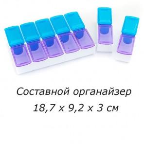 14 отделений Органайзер составной для мелкой фурнитуры