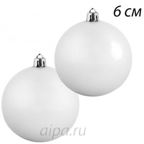 6см Шары белые елочные Фигурки из пластика для декорирования Color Kit
