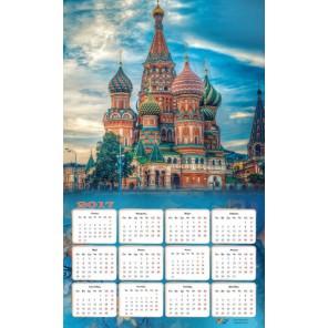 Храм Василия Блаженного Календарь 2017г  Алмазная частичная вышивка (мозаика) Color Kit | Купить календарь