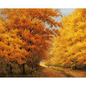 Осенний день Раскраска картина по номерам акриловыми красками на холсте Белоснежка