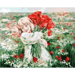 Маки. Детство Раскраска картина по номерам акриловыми красками на холсте