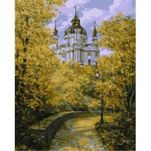 Дорога к храму Раскраска картина по номерам на холсте