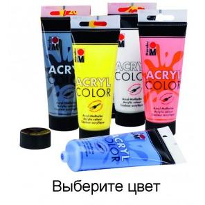 Выберите цвет Acryl Color акриловая краска Marabu