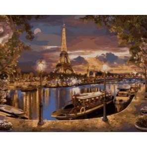 Париж. Вечер Раскраска картина по номерам акриловыми красками на холсте