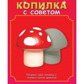 Грибочек Копилка виниловая Набор для росписи Color Kit