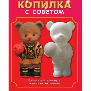 Медведь-баскетболист Копилка виниловая Набор для росписи Color Kit