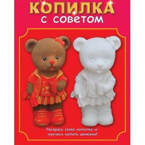 Мишка-спортсменка Копилка виниловая Набор для росписи Color Kit