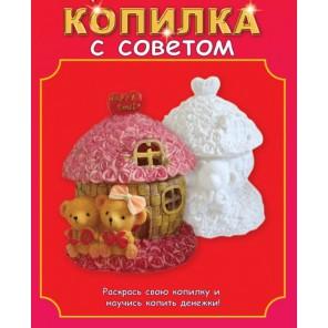 Мишки LOVE Копилка виниловая Набор для росписи Color Kit