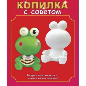 Лягушонок Копилка виниловая Набор для росписи Color Kit