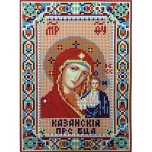 Казанская Икона Божией Матери  Набор для частичной вышивки бисером Color Kit