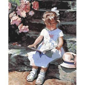 Маленькая читательница Раскраска картина по номерам на холсте
