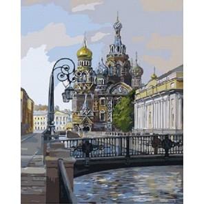 Собор Спаса-на-Крови. Санкт-Петербург Раскраска картина по номерам акриловыми красками на холсте