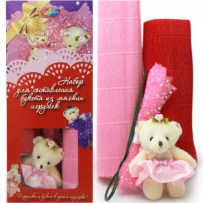 Розовые фантазии Комплектация Набор для создания букета из 5-ти игрушек