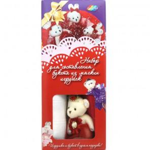 Love Внешний вид Набор для создания букета из 3-х игрушек