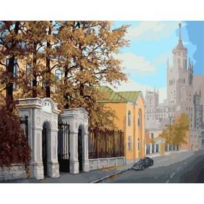 Школа искусств Раскраска картина по номерам акриловыми красками на холсте