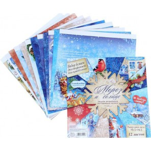 Мороз и солнце Набор двусторонней бумаги для скрапбукинга, кардмейкинга Арт Узор